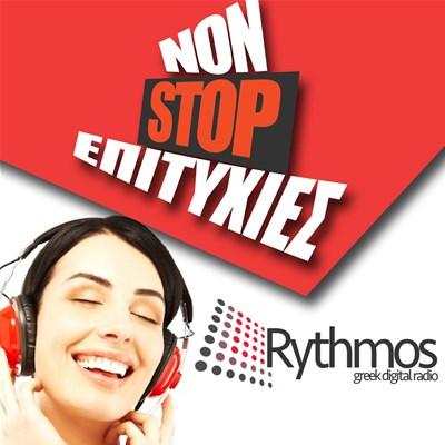 RYTHMOS NON STOP HITS