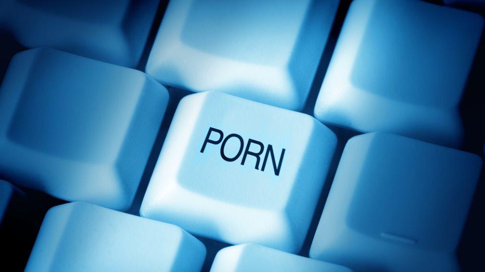 Θαυμα Pornic