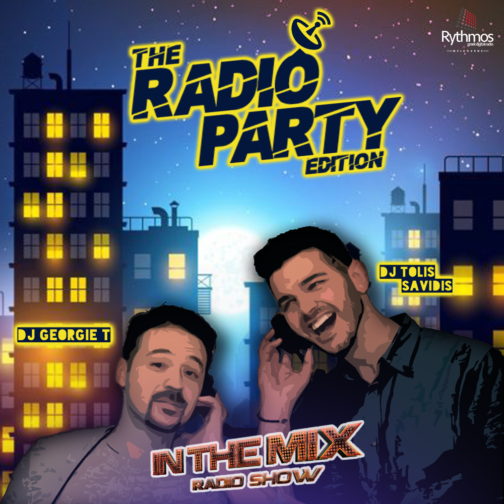 IN THE MIX || THE RADIO PARTY EDITION
